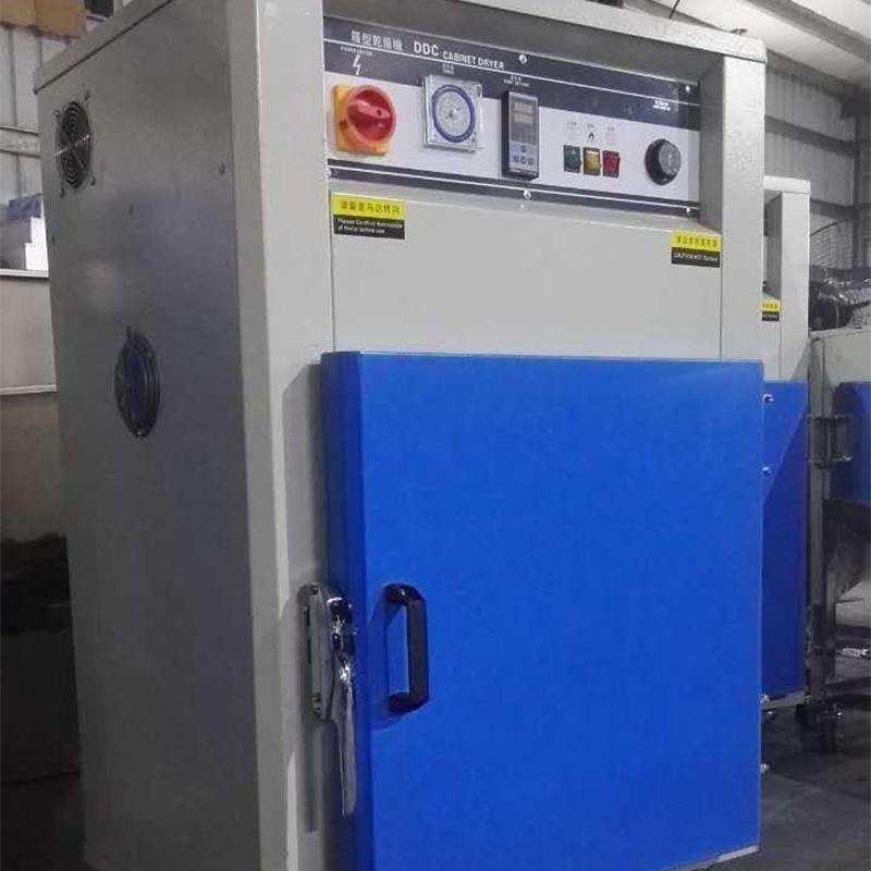 Hengju-High-quality Dry Cabinet | Cabinet Dryer Small Batch Dryer-2