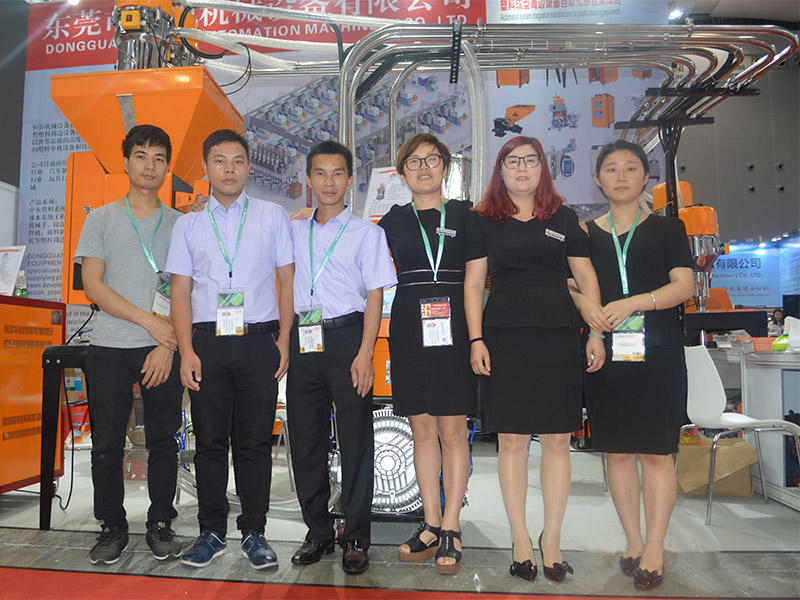 Hengju in Shanghai NECC Exhibition About NECC