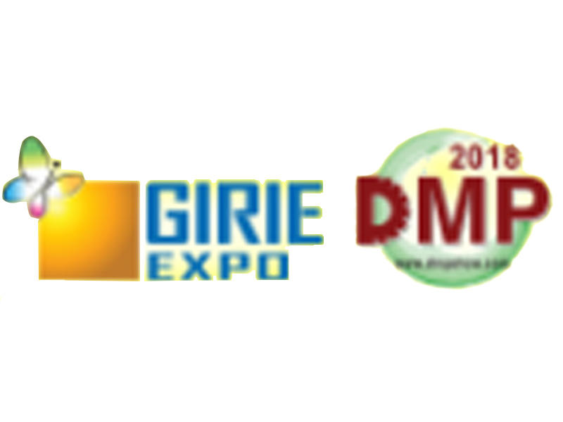 GIRIE EXPO & DMP SHOW from Nov. 27th to 30th.