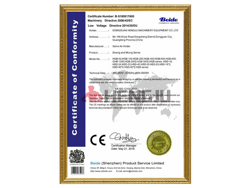 CE Certification of Dosing & Mixing Series