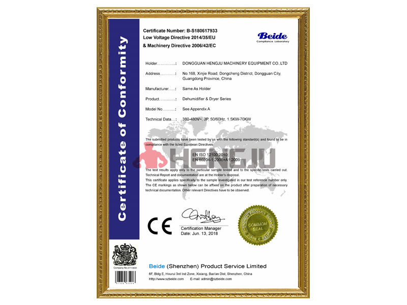 CE Certification of Dehumidifer & Dryer Series