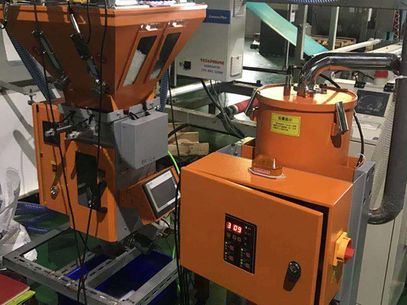 Hengju-High Power Auto Loaders Separate Type Type Vacuum Loader