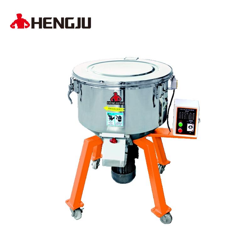 Hengju Array image144