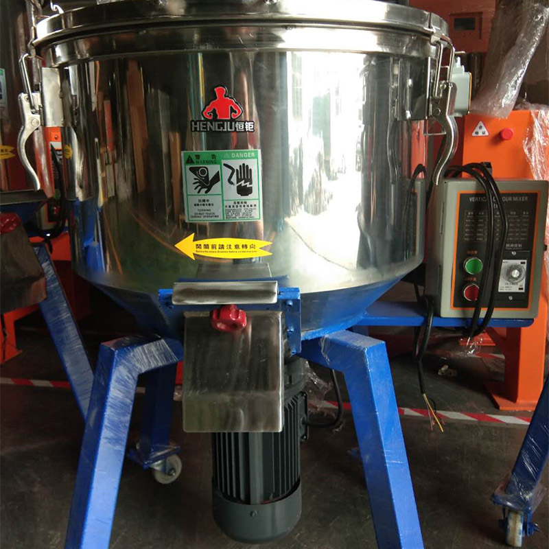 Hengju-Vertical Color Mixer Stainless Steel Mixer   Volumetric Dosing Company-3