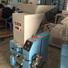 Hengju vibration plastic shredder producer for plastic industry