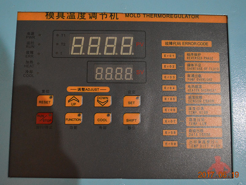 Hengju-Process Chillers Manufacture | Standard Oil Temperature Controller
