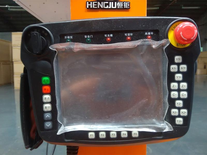 Hengju-2