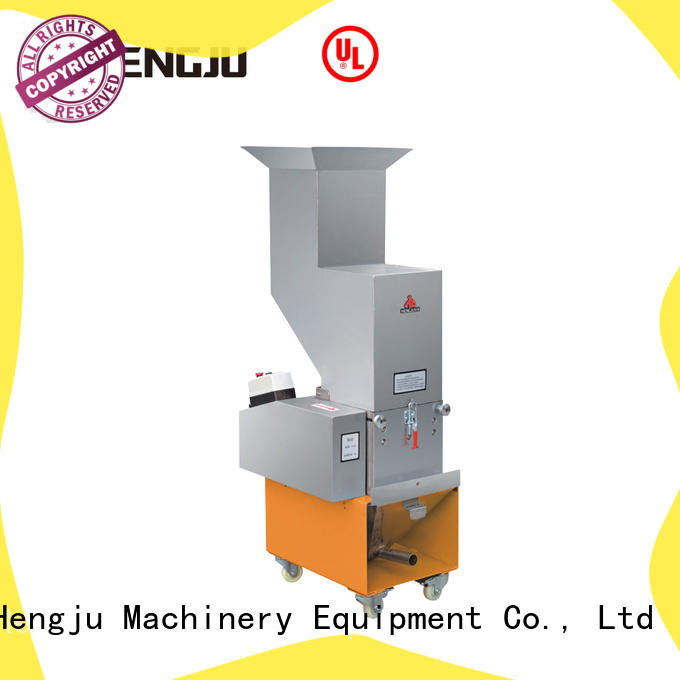 Hengju low dust shredder crusher metal for plastic products