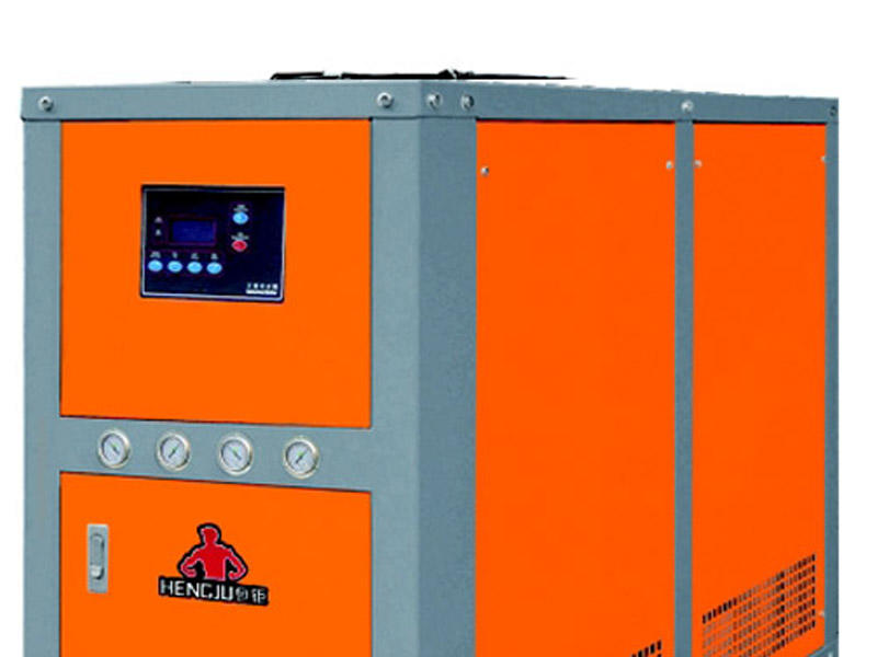Hengju-Find Chiller Water Cooled Chiller Central Chillers | Manufacture-1