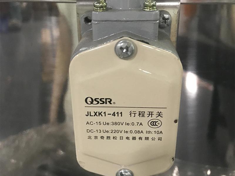Hengju-Find Gravimetric Doser Plastic Raw Material Mixer From Hengju Machinery-2