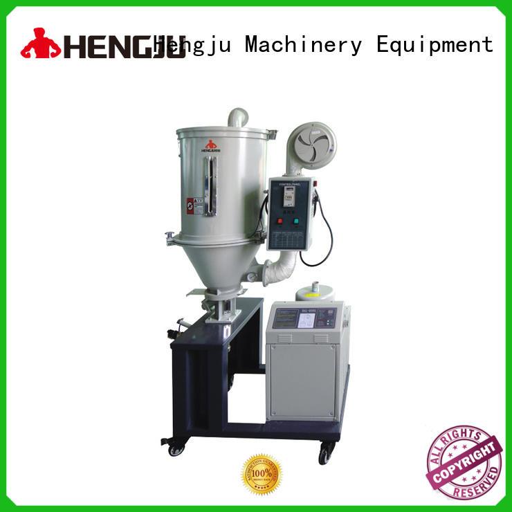 integrated dryer dehumidifier standard hopper Hengju Brand