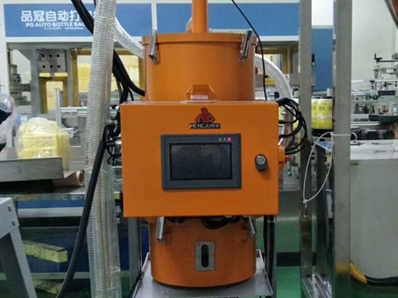 Hengju-Best Auto Loader Automatic Powder Suction Machine Manufacture-1