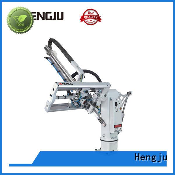 application-Hengju-img