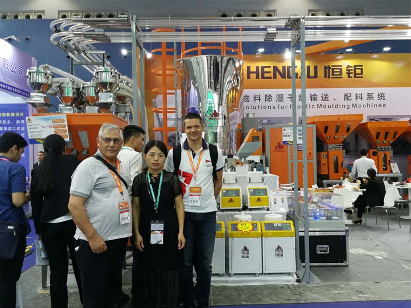 Hengju-Fruitful Exhibition At Chinaplas,guangzhou From May 21st To 24th, 2019,-1