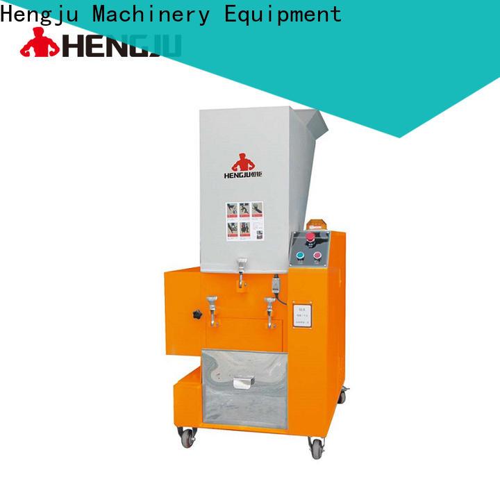 Hengju low noise plastic grinder for new materials
