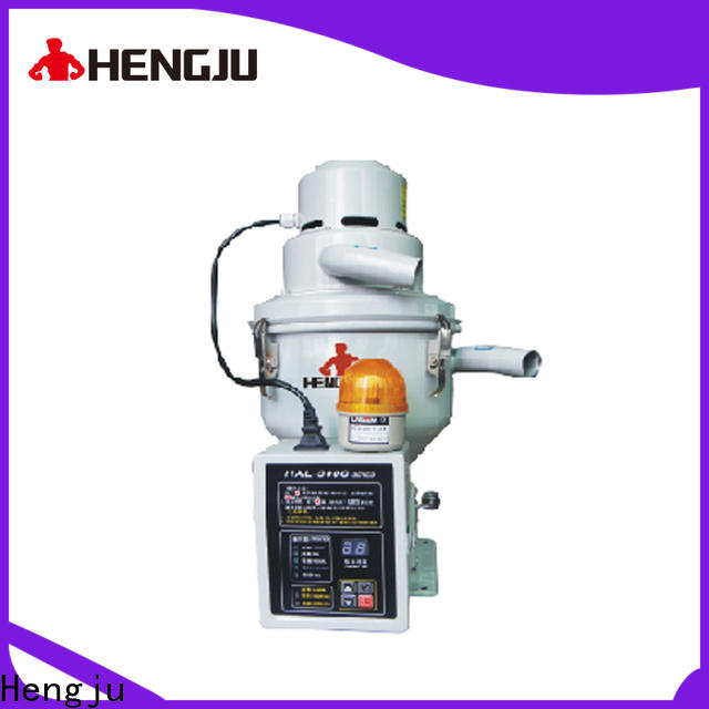 Hengju powder hopper loader for new materials