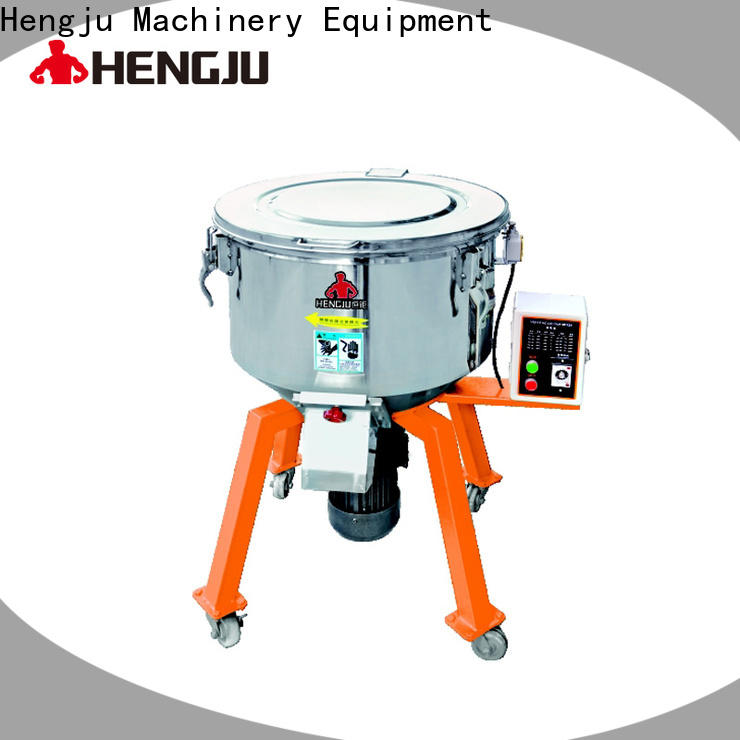 Hengju industrial gravimetric blender free quote for plastic industry