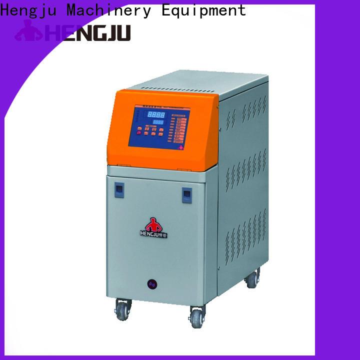 Hengju durable chiller supplier for plastic industry