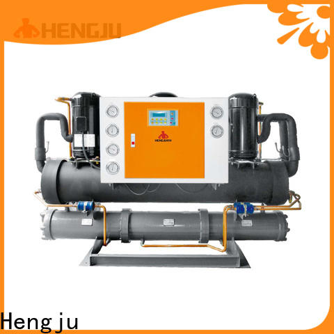Hengju exquisite chiller widely-use for plastic products
