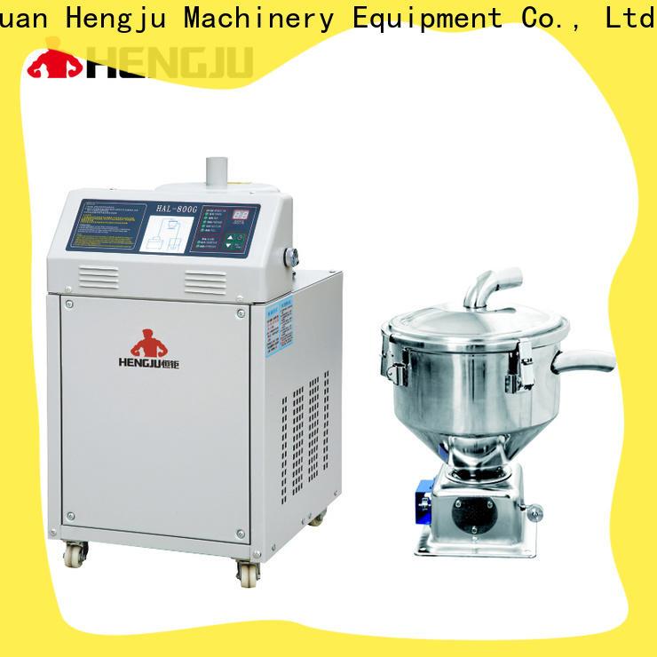 Hengju suction vacuum loader hot-sale for plastic industry
