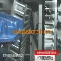HENGJU—PET Preform Robot Arm
